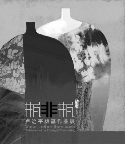 展览海报02